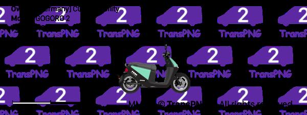 TransPNG.net | 分享世界各地多種交通工具的優秀繪圖 - 電單車 29023