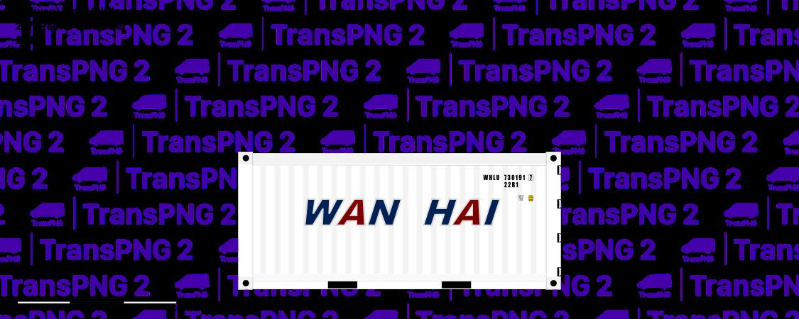 [C20003] 萬海航運20呎冷藏貨櫃 C20003