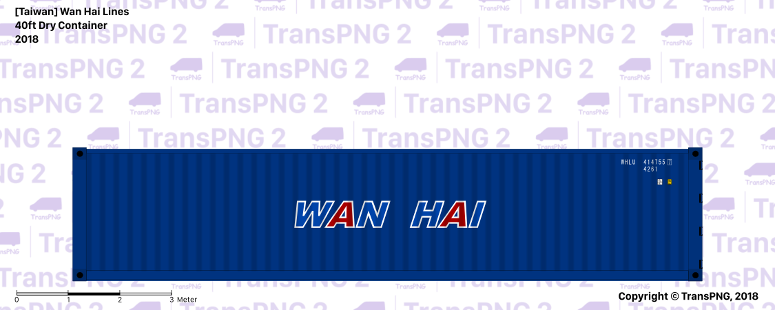 TransPNG.net | 分享世界各地多種交通工具的優秀繪圖 - 貨櫃 C20004
