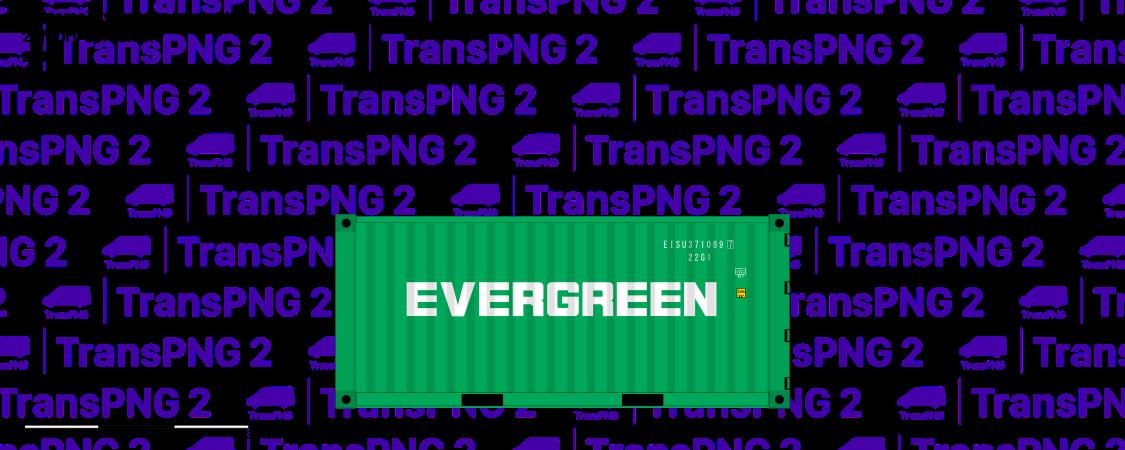 Topics tagged under 20呎乾貨貨櫃 on TransPNG.net C20007