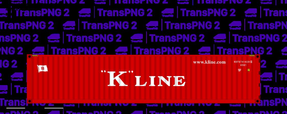 [C20008] 川崎汽船40呎乾貨貨櫃 C20008