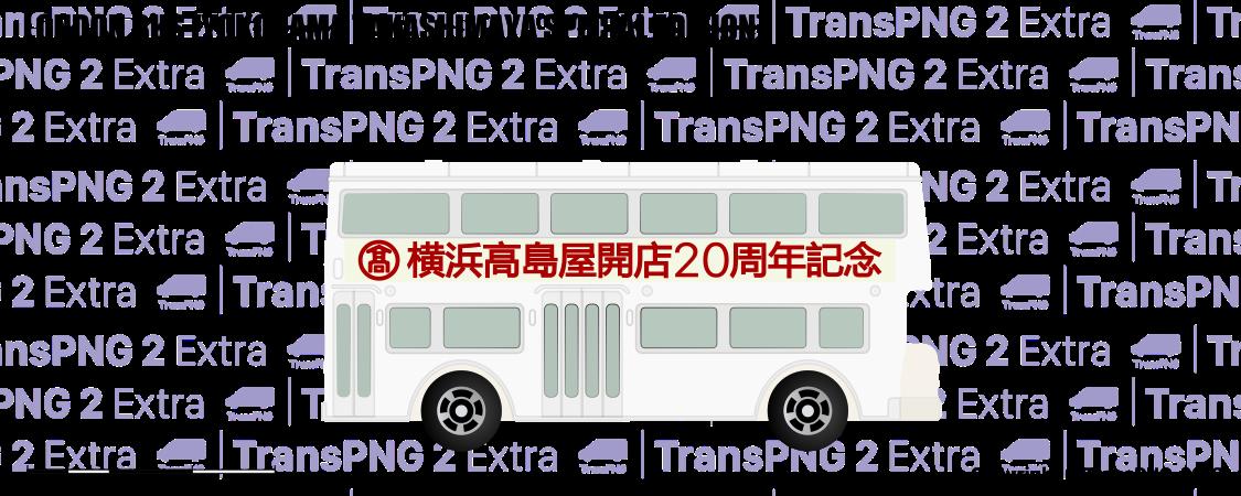 TransPNG.com.cn | 分享世界各地多种交通工具的优秀绘图 - 多美卡 T20005